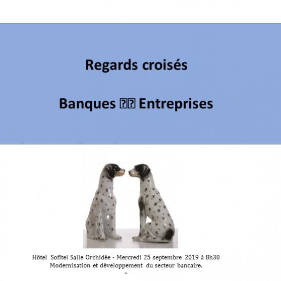 Modernisation du secteur financier: Croissance et pérennité